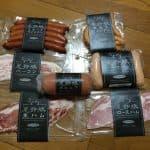 宮崎県都農町から『ふるさと納税』の返礼品が届きました